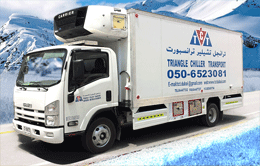 Chiller Trucks
